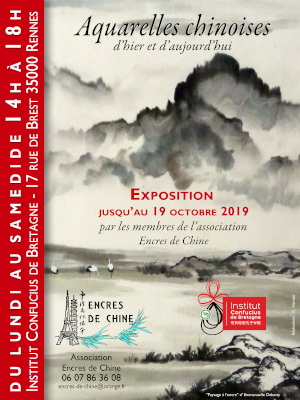 affiche expo09-2019