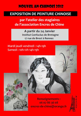 exposition stagiaires encres de chine